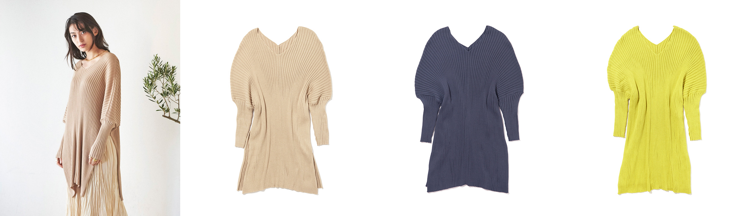 Marie Miller RIB KNIT OVER TUNIC